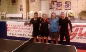 Втори международен турнир по тенис на маса. С участници от:България,Германия,Турция и Киргизстан